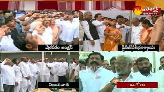 YV Subha Reddy Padayatra For Veligonda Project - వైవీ సుబ్బారెడ్డి పాదయాత్ర ప్రారంభం.. - netivaarthalu.com