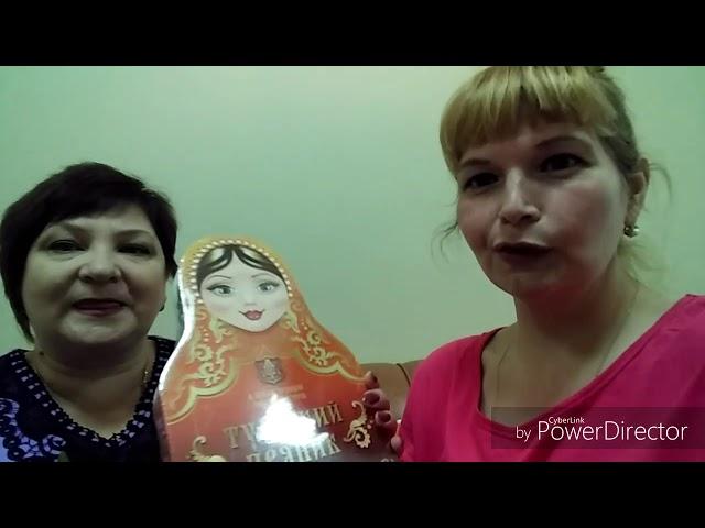 #Худеем/Встреча с подписчицей Оксаной