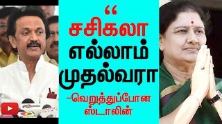 A Big Shame to Tamilnadu Govt