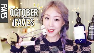 OCTOBER FAVOURITES | MY NEW HAIR! Korean & Western Skincare, Makeup, OOTD