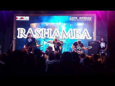 Rashamba - Обгоняя время