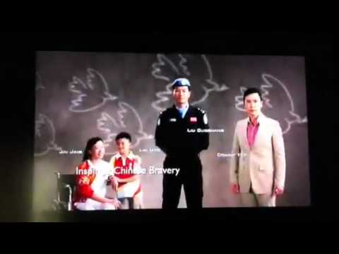 CNN China commercial