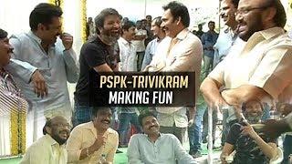 Pawan Kalyan and Trivikram Making Fun |  Agnyaathavaasi Teaser | Pawan Kalyan