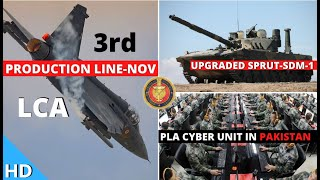 Indian Defence Updates : Upgraded Sprut SDM-1,3rd Tejas Production Line By Nov,PLA Cyber Unit In PAK