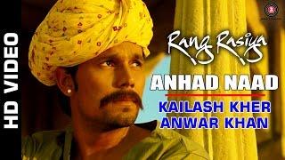 Anhad NaadVideo Song from Rang Rasiya