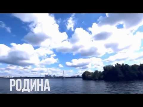 Лагерные песни - Рабфак-Новая песня о Родине