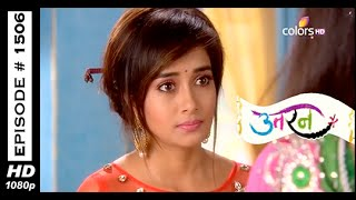 Uttaran - ???? - 14th November 2014 - Full Episode(HD)