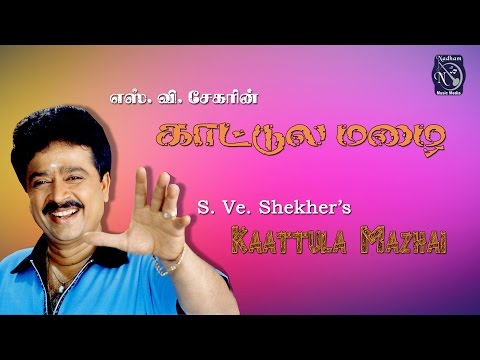 S Ve Sheker in Kattula Mazhai Full Drama