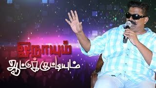 """Mysskin - """"I'll go to Ilayaraja even if he throws me out"""" - Behindwoods IIT-M Film Festival 2014"""
