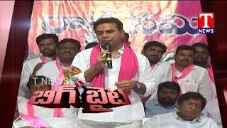 BIG BYTE | Minister KTR About Chandrababu Naidu  live Telugu