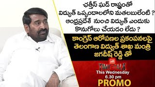 Telangana Minister Jagadish Reddy Exclusive Interview Promo | YOYO Time To Talk