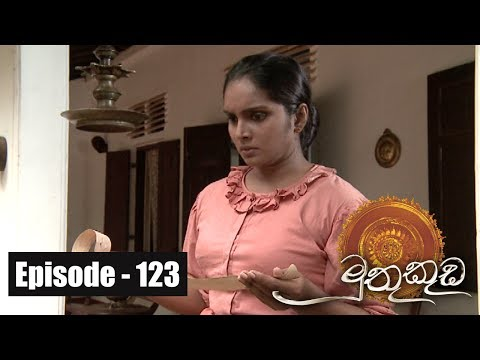 Muthu Kuda | Episode 123 26th July 2017