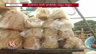 Special Story On Medaram Jatara At Mulugu | Sammakka Saralamma Jatara 2019