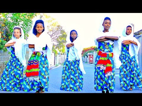 Kibrom Haftu & Biruk Shewa - Ney Wudewa | ነይ ውዴዋ - New Ethiopian Music 2017 (Official Video)