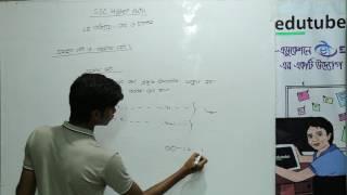 Download SSC Higher Math , Chapter 1,সেট ও ফাংশন,সমতুল ও অসীম সেট Part 9 3Gp Mp4