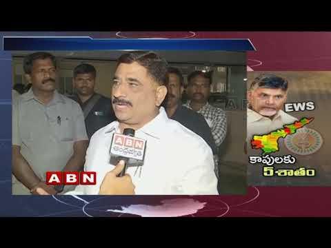 Andhra Pradesh Govt decide to Give 5% Reservation to Kapu Community | ABN Telugu