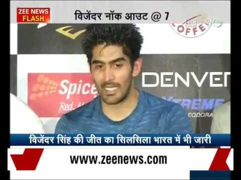 Press Conference | Undisputed championshop of India Vijendra Singh