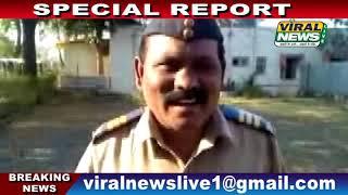 10 Dec, जलगाव के इस पोलिस वाले की वीडियो हुयी वायरल : Viral News Live
