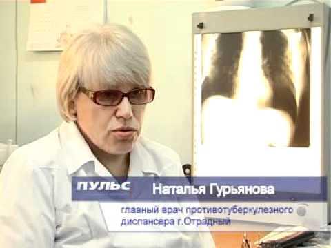Что такое туберкулез?