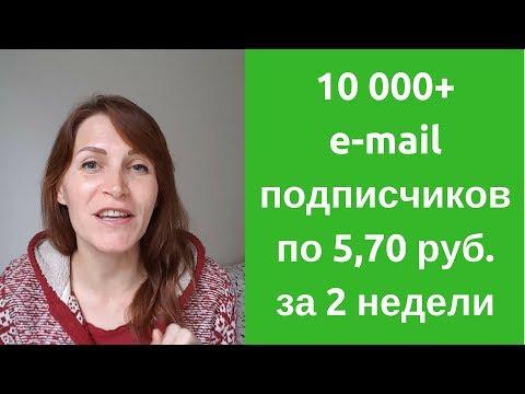 Светлана Гончарова о лидагенстве Дырза Александра (отзыв Флаймама)