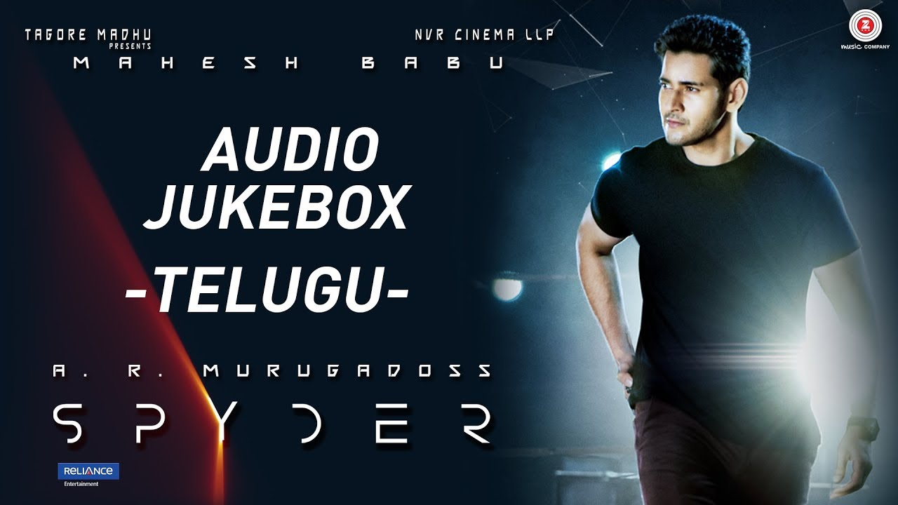 Spyder (Telugu) - Full Album Audio Jukebox | Mahesh Babu | AR Murugadoss | Harris Jayaraj
