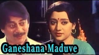Challenge - Ganeshana Maduve 1990: Full  Kannada movie