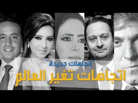 منتدى الاعلام العربي 2015: