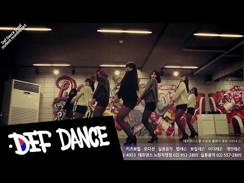 AOA(에이오에이) - 짧은 치마(Miniskirt) k-pop cover dance video@defdance skool(데프댄스스쿨)