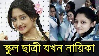 স্কুলের ছাত্রী দুই ছবির নায়িকা | Puja Cherry | Poramon 2 | Bangla movie news