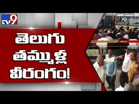 TDP activists attack toll plaza in Krishna district - TV9