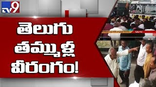 TDP activists attack toll plaza in Krishna district