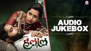 Halal - Full Movie Audio Jukebox | Chinmay Mandlekar, Pritam Kagne, Priyadarshan Jadhav & Amol Kagne
