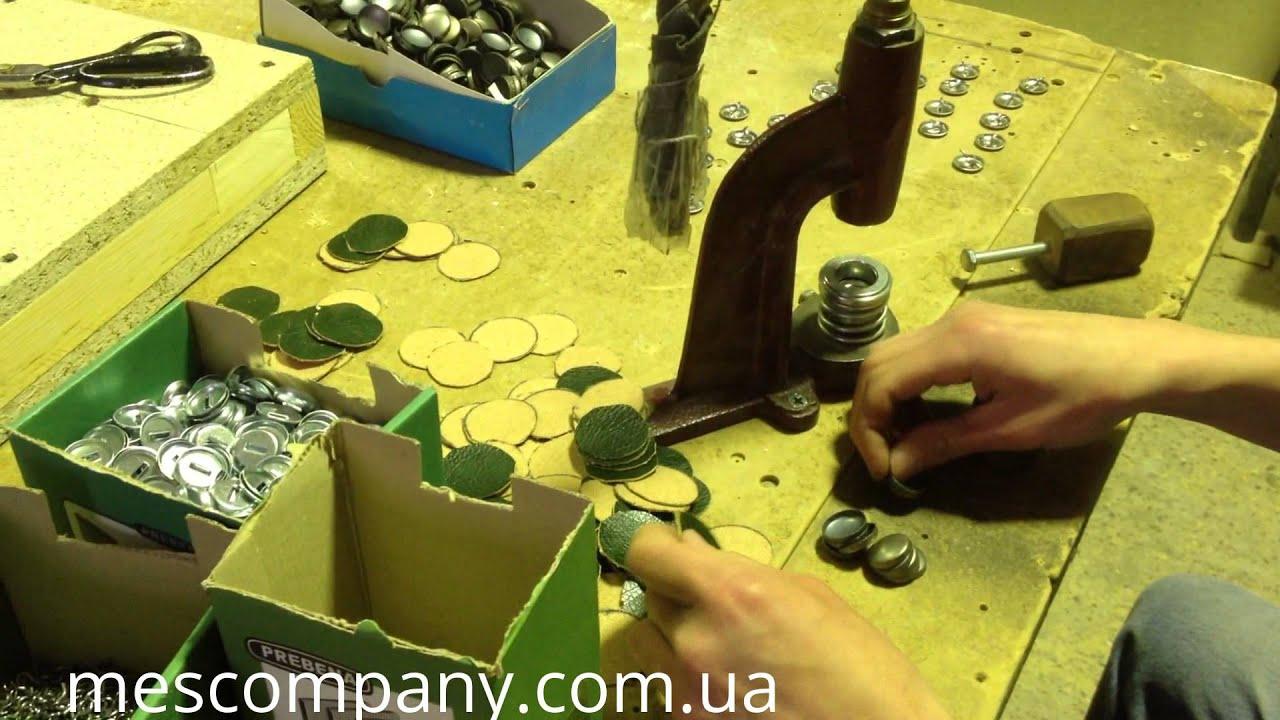 Пуговицы для мебели своими руками