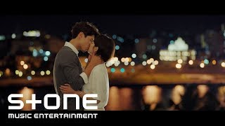 Download [남자친구 OST Part 7] 백아연 (Baek A Yeon) - 그대여야만 해요 (Always Be With You) MV Mp3/Mp4