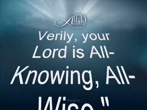 Holy Quran - Abdul Basit Abdus Samad - Surah Yusuf 1/4