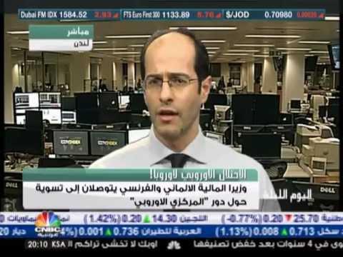 أشرف العايدي على سي ان بي سي عربية --  13 ديسمبر2012 Chart