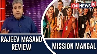 Mission Mangal Review by Rajeev Masand