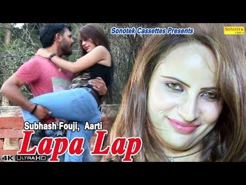 Lapalap    लपालप   Subhash Fauji   Haryanvi Hot Songs video