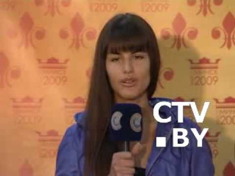Мисс Минск - 2009. Кастинг. Цитирует Ахматову