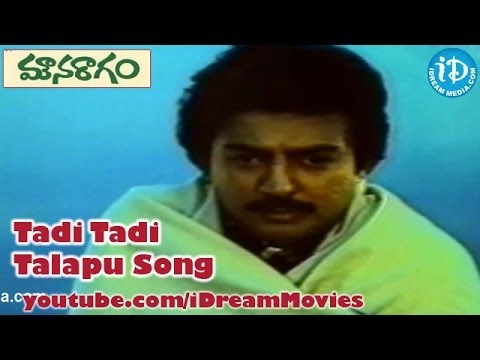 Tadi Tadi Talapu Song - Mouna Ragam Movie Songs - Mohan - Revathi - Karthik video