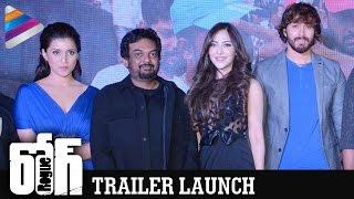 Rogue Movie Trailer Launch | Puri Jagannadh Rogue Telugu Movie | Ishan | Mannara Chopra | Angela