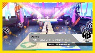 Persona 4: Dancing All Night (PS4) - Dance! [ALL NIGHT] KING CRAZY