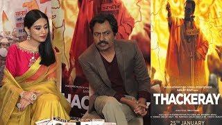 UNCUT | EXCLUSIVE INTERVIEW Of Nawazuddin Siddiqui & Amrita Rao On THACKERAY
