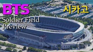 방탄소년단 BTS Soldier Field 시카고 공연장 미리보기 - Speak yourself Chicago venue preview -니키연구소