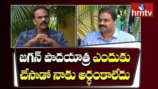 Vangaveeti Radha Comments on Jagan Padayatra | Vangaveeti Radha Interview | hmtv