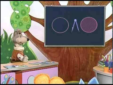 Математика 26. Циркуль. Окружность и круг  — Шишкина школа