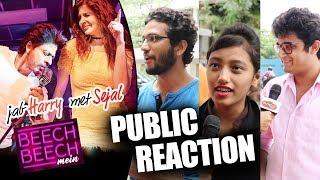 download lagu Beech Beech Mein Song - Public Reaction  Jab gratis