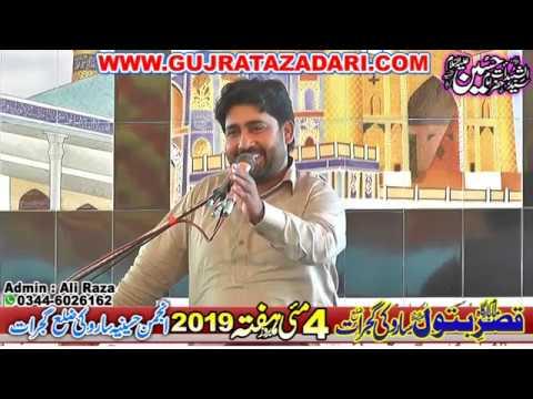 Yadgar Pursa | Zakir Najaf Abbas Bosal | 4 May 2019 | Saroki Gujrat ( www.Gujratazadari.com )
