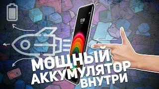 LG X POWER: МОЩНЫЙ АККУМУЛЯТОР ВНУТРИ