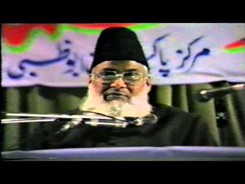 Lecture 9/9 : Aqamat e Deen اقامتِ دین (Abu Dhabi) Dr. Israr Ahmed